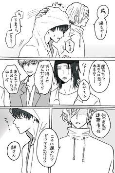 toki (@asou_tokine) さんの漫画 | 126作目 | ツイコミ(仮) Twitter Sign Up, Shit Happens, Manga, Comics, Anime, Random Stuff, Drawing Drawing, Random Things, Manga Anime