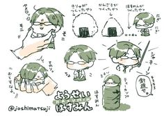 Rejet, Cute Chibi, Ensemble Stars, Akatsuki, Knight, Comics, Glasses, Google, Anime
