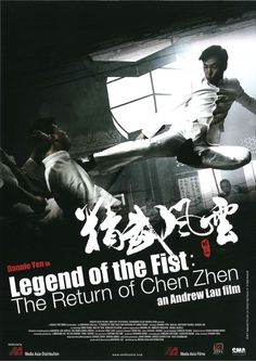 Legend of the Fist - Donnie Yen as Chen Zhen