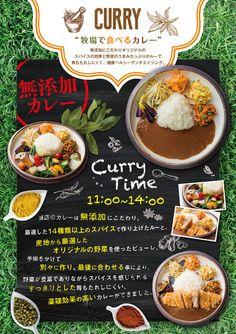 (1) Mi_graphic_designさんの提案 - 飲食店(カレー、カフェ、ソフトバル)のA4チラシ作成 | クラウドソーシング「ランサーズ」