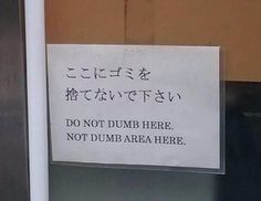 Apparently the Japanese sign says 'do not dump garbage here' Funny Asian humor Funny Signs, Funny Jokes, Hilarious, It's Funny, Funny Fails, La Cloche Et L'idiot, Translation Fail, Funny Translations, It Goes On