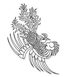contemplating the next tattoo. Confidence Tattoo, Metal Embossing, Phoenix, Tatting, Moose Art, Chinese, Philosophy, Pride, Type