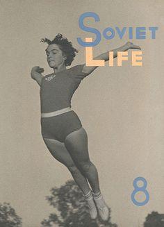 poster by Alexander Rodchenko Alexander Rodchenko, Russian Constructivism, Russian Avant Garde, Propaganda Art, Socialist Realism, Political Posters, Soviet Union, Graphic Design Illustration, Poster Prints