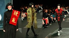 Korean streetwear label Charm's goes bold with intimidating Chinese slogans http://ift.tt/22TaFMt  What happens when you mix the early noughties nu rave trend with scholastic Chinese slogans? Fashions next big thing if Charms has its way.  Yohan Kang creative director of the South Korean streetwear label is popularly regarded asSeouls answer to Moschinos Jeremy Scott.  SEE ALSO: Our favourite street style looks spotted during Tokyo Fashion Week  Known for his cheeky streetwear designs that…
