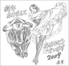 Kaoru Mori (B.1978), Japanese cartoonist ( Emma - A Victorian Romance, A Bride's Story, Shirley)