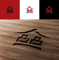Create a luxurious Chinese/Western logo for a high-end Pan Asian restaurant by D.K.O.