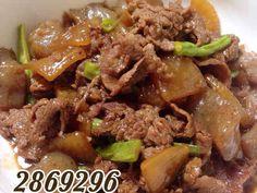 牛肉と大根とこんにゃくの甘辛炒め煮の画像