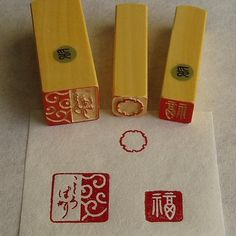 Japanese stamps for gifts. Might be a cool idea for a logo