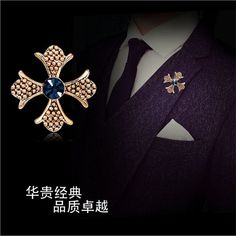 kokoer 2017 Vintage Fashion man brooch shirt collar male high-grade crystal cross pin suit collar badge Brooch Suit The Dress #Affiliate
