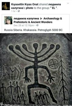 Russian petroglyphs