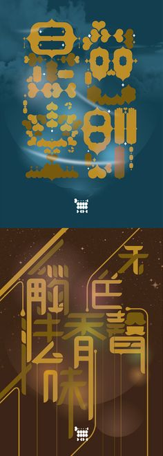 Image result for typography chinese design