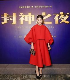 "6/11 Fan Bingbing attended ""League of Gods Party""(the conference of her new movie ""#GodsLegend"") at Shanghai Film Festival 6/11 范冰冰出席上海国际电影节""封神之夜""(电影《#封神传奇》发布会)影片将于7月29日上映! #FanBingbing #BingbingFan #范冰冰 #ShanghaiFilmFestival #上海国际电影节 #封神传奇 #GodsLegend #李连杰 #JetLi #Angelababy #黄晓明 #梁家辉 #向佐 #DiceKayek #Chopard #LOrealParis #LouisVuitton #beautiful #beauty #fashion #flawless #gorgeous #perfect #pretty #Queen #China #Shanghai #上海 #封神之夜 #LeagueOfGodsParty"