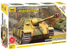The Trumpeter 1/72 German Jagdpanther from the Plastic Model Kits range accurately recreates the real life German tank destroyer.