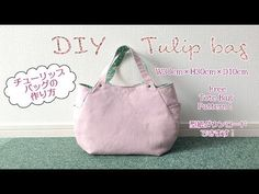 DIY Tulip bag tutorial How to make a tulip bag