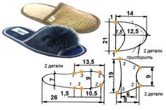 Sewing of house-shoes Sewing Slippers, Felted Slippers, Crochet Shoes, Crochet Slippers, Sewing Crafts, Sewing Projects, Shoe Pattern, Sewing Techniques, Diy Clothes