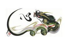 Japon Boyama Sanatı: Hitofude Ryuu #ejderha #hitofuderyuu #sanat #dragon #sumie #art