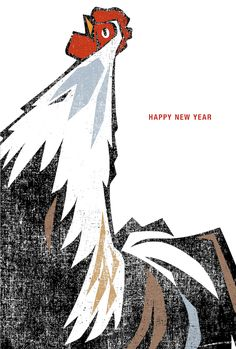 年賀状2017 No.05: Papercut Chicken