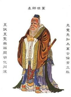 CONFUCIUS DID NOT SAY... - http://bambinoides.com/confucius-did-not-say/