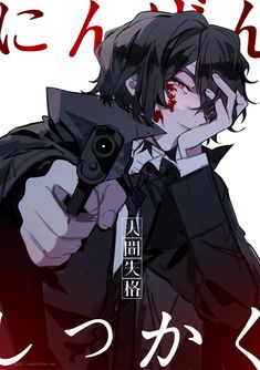 Bungou Stray Dogs Wallpaper, Dog Wallpaper, Dazai Bungou Stray Dogs, Stray Dogs Anime, Dark Anime Guys, Cute Anime Guys, Ken Anime, Anime Art, Dazai Osamu Anime