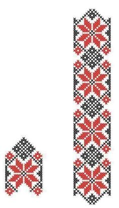 This Pin was discovered by Ang Cross Stitch Rose, Cross Stitch Borders, Cross Stitch Flowers, Cross Stitch Designs, Cross Stitch Patterns, Beaded Embroidery, Cross Stitch Embroidery, Embroidery Patterns, Hand Embroidery