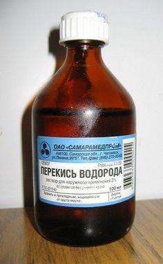 В невзрачных тюбиках и бутылочках находятся как раз именно те средства, которые работают гораздо лучше дорогой косметики!  1. Перекись водорода   Всем известное дезинфицирующее и дезодорирующее средст…