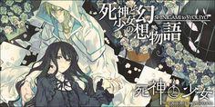 shinigami_banner800400.jpg