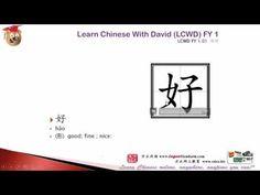 Zero beginner Core Chinese Course 1.01 你好 Hello Version 2016 Full Edeo HD