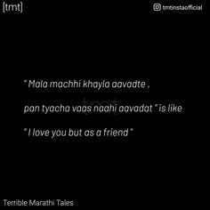Funny Attitude Quotes, Sarcastic Quotes, Jokes Quotes, Hindi Quotes, Sad Quotes, Best Quotes, Life Quotes, Inspirational Quotes, Marathi Jokes