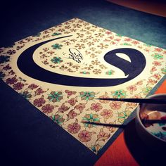 #workinprogress # # #artwork #dilarayarci #tezhip #calligraphy