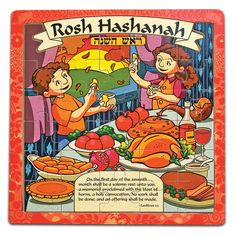 rosh hashanah baby clothes