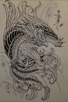 Arabic Tattoos Are Definitively In Fashion For The Rich And The Famous Japanese Phoenix Tattoo, Japanese Tattoo Art, Japanese Tattoo Designs, Tattoo Sketches, Tattoo Drawings, Body Art Tattoos, Sleeve Tattoos, Hannya Tattoo, Irezumi Tattoos