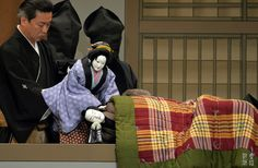 Bunraku puppets.