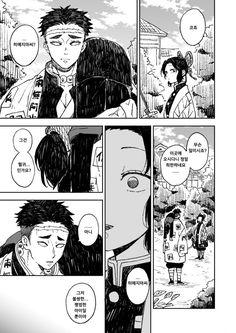 Anime Demon, Twitter, Comics, Movie Posters, Fictional Characters, Manga, Game, Anime Characters, Sleeve