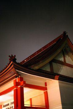 Koganji Temple at Night by NO NYME, via Flickr