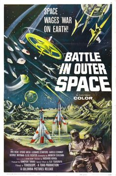 battle in outer space | the Great Space War 宇宙大戦争 official one sheet | 1959 | directed by Ishirō Honda 本多猪四郎 | written by Shinichi Sekizawa 関沢新一