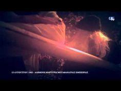 Αληθινή μαρτυρία μεταθανάτιας εμπειρίας - YouTube Concert, Videos, Movies, Movie Posters, Amazing, Youtube, Films, Film Poster, Concerts