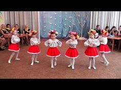 Ukrainian dance with wines and ribbons in kindergarten Welcome Gif, Bible Songs, Programming For Kids, Tiny Dancer, Origami Art, In Kindergarten, Art For Kids, Youtube, Harajuku