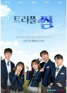 Korean Drama Romance, Watch Korean Drama, Korean Drama Movies, Drama Tv Shows, Drama Tv Series, Drama Korea, Teen Images, Chinese Lessons, Chines Drama