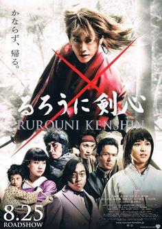 浪客劍心 (Rurouni Kenshin) 09