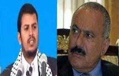 اخبار اليمن : مصادر في الاردن تكشف عن لقاء مشبوة لاتباع المخلوع يعقد دون ترخيص من السلطات
