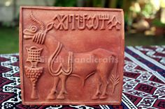 Bull replica of Moen jo daro, Sindh, Pakistan