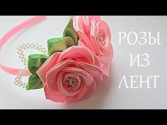 DIY Kanzashi flower hairclip,how to make, kanzashi flower tutorial,kanzashi flores de cinta Ribbon Art, Diy Ribbon, Fabric Ribbon, Ribbon Crafts, Flower Crafts, Handmade Flowers, Diy Flowers, Handmade Crafts, Fabric Flowers