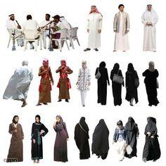 Araba, Medio Orientale e musulmano carattere umano del ritaglio Collection - texture - CGStudio