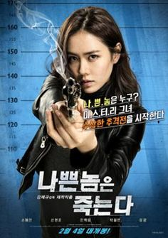 Korean Drama Movies, Korean Dramas, Korean Tv Shows, In And Out Movie, Poster Layout, It Movie Cast, Thai Drama, Good Movies, Kdrama