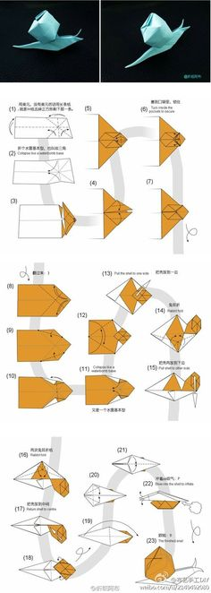 origami snail #ad