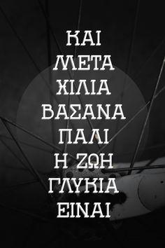 New free font by Alt Type Foundry https://www.behance.net/gallery/17345813/REN-Typeface-(-Free-Font-)