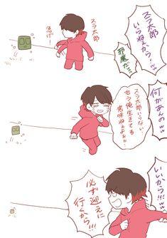 涼(りょう)@niko_do_1027