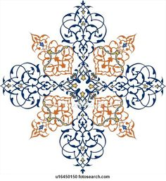 Islamic Art - Turkish Tazhib (Ornamentation through painting and miniature) Motifs Islamiques, Islamic Motifs, Islamic Patterns, Islamic Art, Persian Pattern, Persian Motifs, Arabic Pattern, Islamic Calligraphy, Calligraphy Art