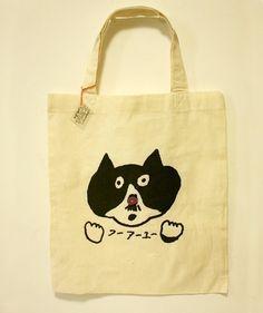 Eco bag--Mogu Takahashi