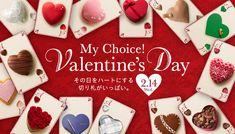 218バレンタインフェア Valentines Design, Valentines Day, Font Packs, White Day, Web Banner, Banner Design, Illustrations Posters, Graphic Design, Seasons
